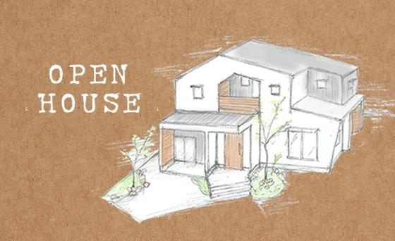 伯耆町の家、完成見学会開催します!【受付終了】